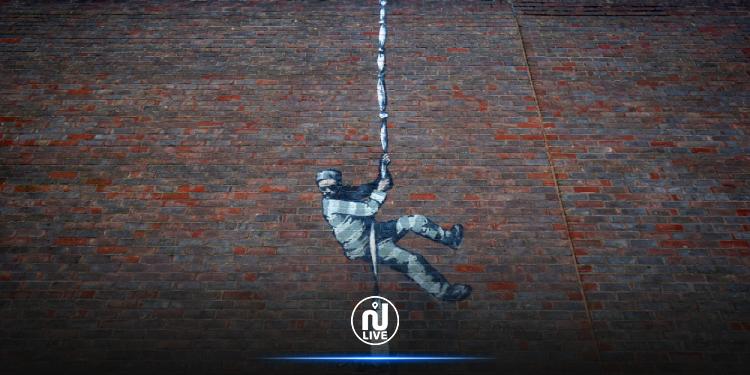 Une mystérieuse œuvre murale dans une ancienne prison au Royaume-Uni