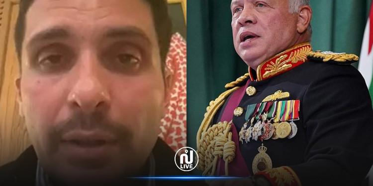 Tentative de coup d'Etat en Jordanie ?