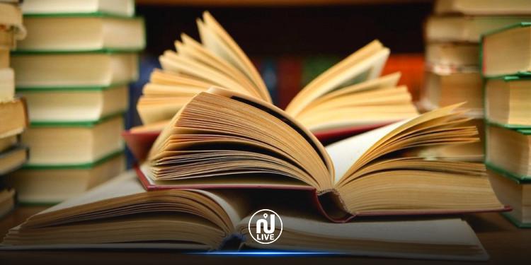 Appel à candidatures pour la 9e édition du Prix de la littérature arabe