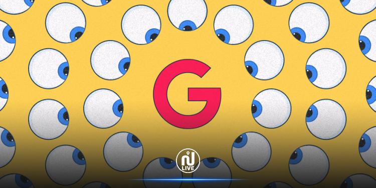 Google accusé de localiser les utilisateurs, même lorsque la fonctionnalité est désactivée