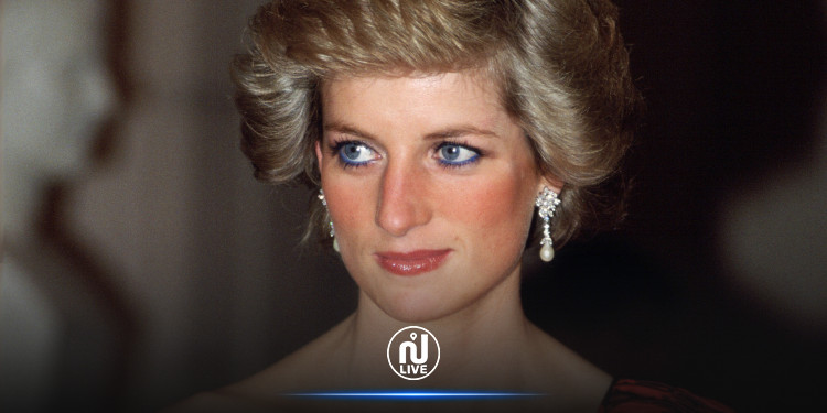 Un nouveau documentaire sur Diana débarque sur Netflix
