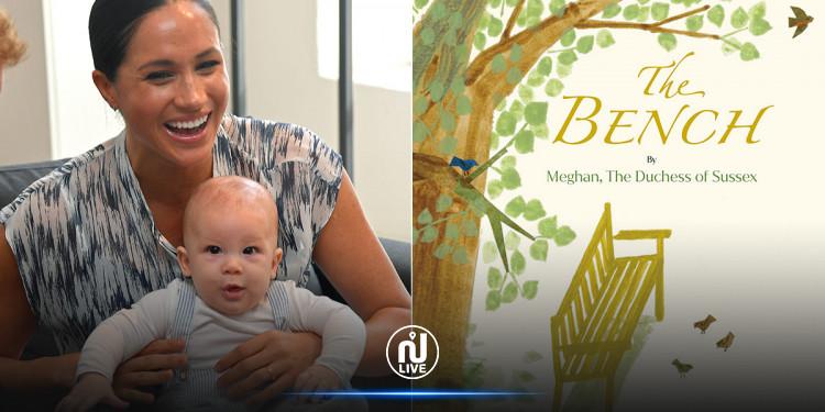 La duchesse Meghan Markle a écrit son 1er livre pour enfants