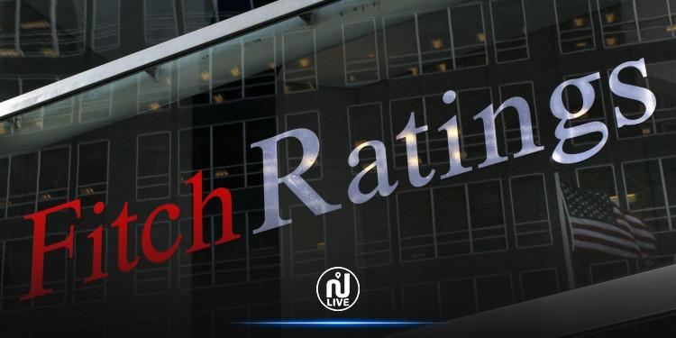 Fitch Rating : Les perspectives à court terme des banques tunisiennes restent très difficiles