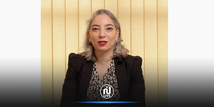 Investissement : Nomination de Rim Jarou, présidente de la TIA