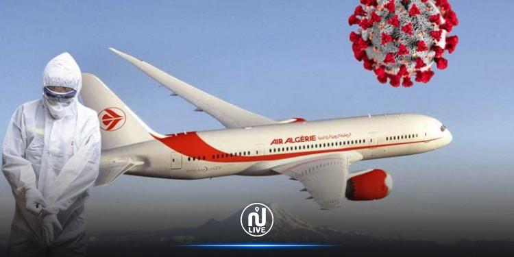 Air Algérie impose de nouvelles conditions aux voyageurs