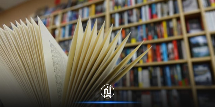 36e Foire internationale du livre de Tunis : Appel à candidatures