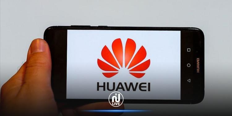 Huawei : Création d'un centre de recherches et d'innovation en Tunisie