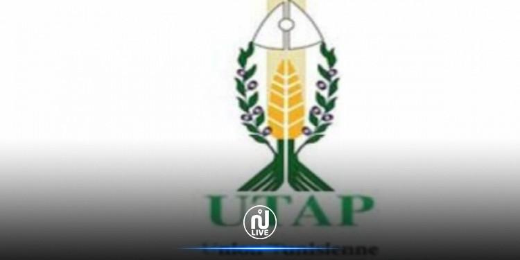 L'UTAP dénonce le vide au niveau de la gestion du ministère de l'Agriculture