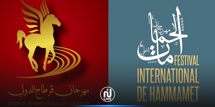 Report des festivals internationaux de Carthage et de Hammamet