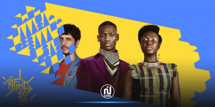 Saison Africa 2020: 5 créateurs de mode tunisiens à l'exposition ''Bonne Arrivée''