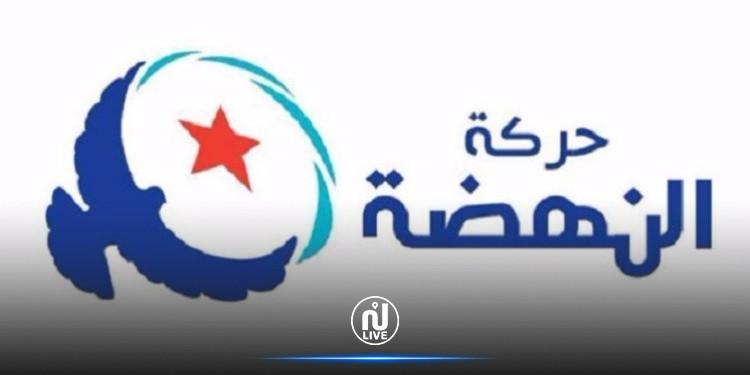 Ennahdha : les dernières décisions du chef de l'Etat menacent l'entité de l'Etat