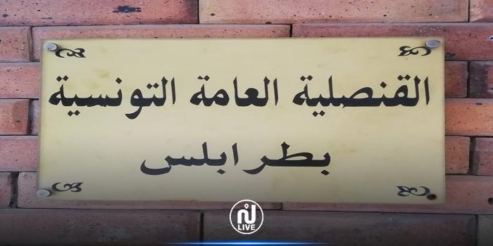 Libye : Extradition de 76 clandestins tunisiens