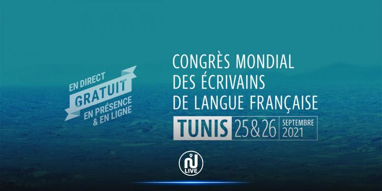 Congrès mondial des écrivains de langue française : Une trentaine d'auteurs sont attendus fin septembre à Tunis