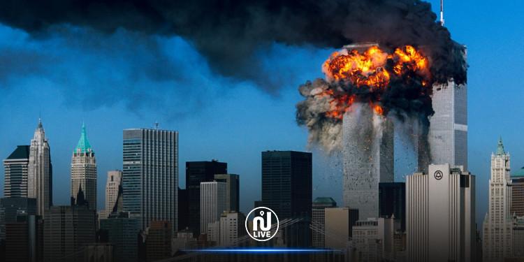 La Tunisie participe à la commémoration des 20 ans des attaques du 11 septembre