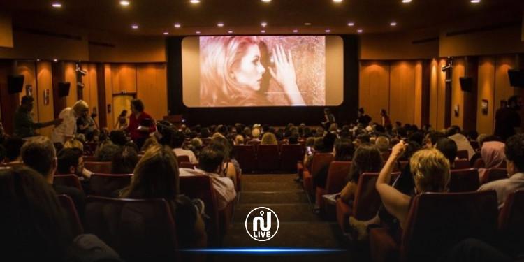 Manifestation ''L'Octobre Culturel'' 2021: Appel à projets artistiques tunisiens