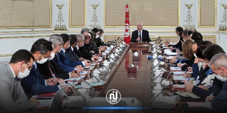 Un conseil ministériel examine la situation financière du pays