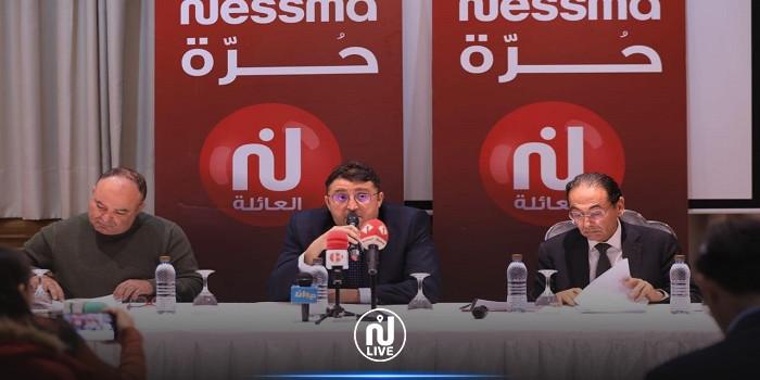 Erriba : Nessma TV n'est pas une chaîne hors-la-loi