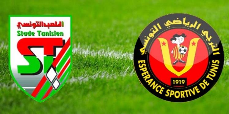 مباراة الترجي و الملعب التونسي: المباراة تنطلق على الساعة الرابعة
