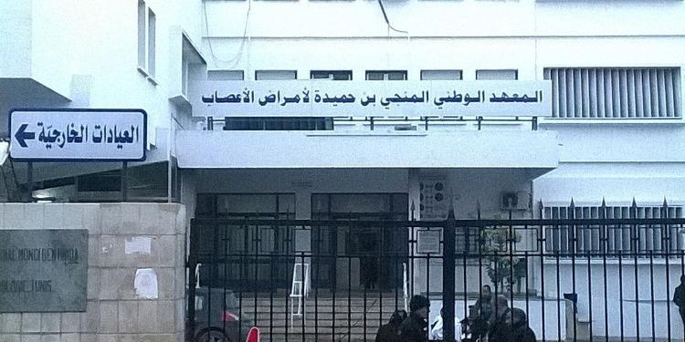 تدشين قاعة جديدة لإجراء عمليات انصمام تشوهات الأوعية الدموية للمخ والنخاع الشوكي في مستشفى الأعصاب بتونس