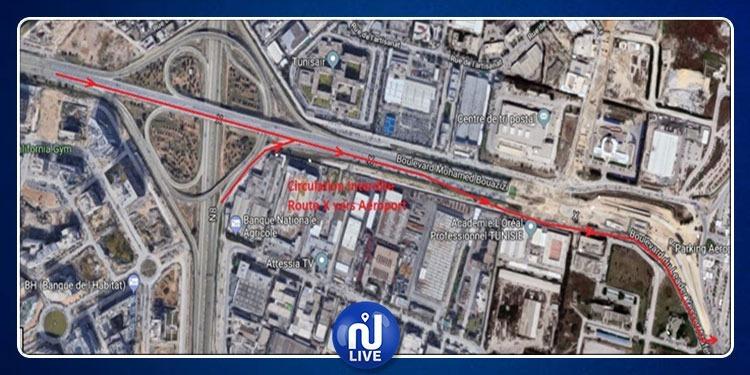 تحويل حركة السير على مستوى محول الطريق الشعاعية إكس-الطريق الوطنية8
