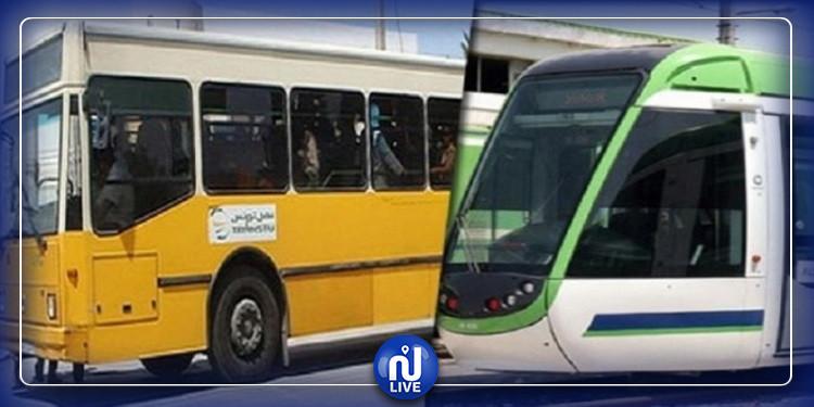 تحوير ظرفي لمسالك خطوط النقل العابرة لساحة باردو: شركة  نقل تونس توضح