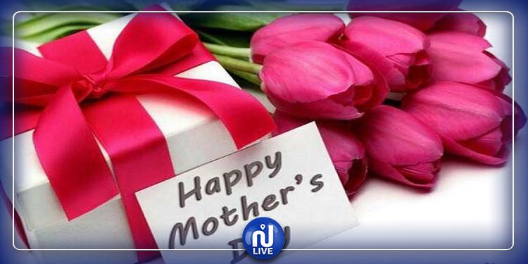 عيد الأمهات في تونس: تكريم للأم والأمومة
