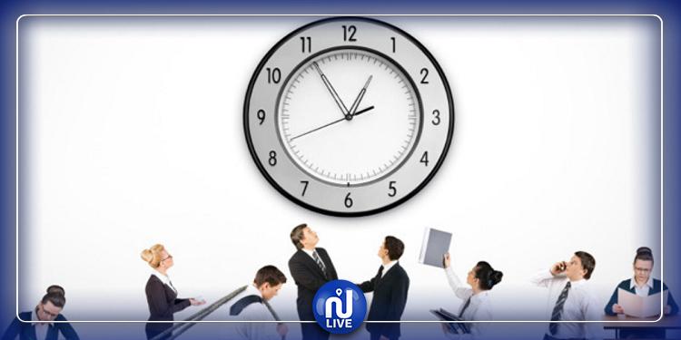 بداية من الإثنين القادم: استئناف العمل بالتوقيت الإداري العادي