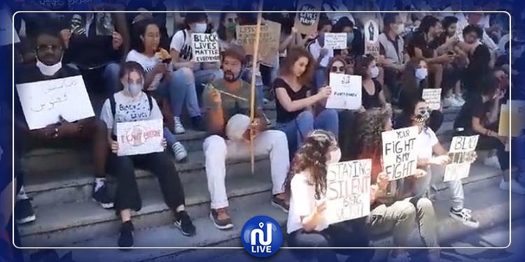 وقفة احتجاجية أمام المسرح البلدي ضد العنصرية والتهميش