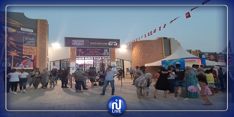 افتتاح معرض قابس الدولي