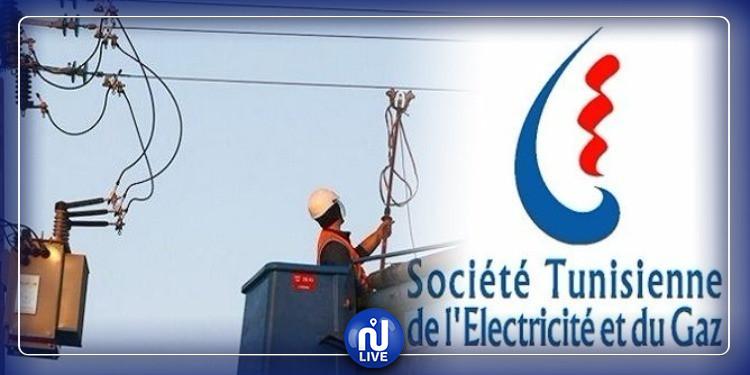 ر. م. ع. ''الستاغ'': لن يحصل قطع إرادي للكهرباء في هذه الصائفة