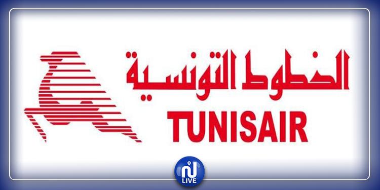 الجمعة القادم: تجمع عمالي لنقابات الخطوط التونسية أمام وزارة النقل