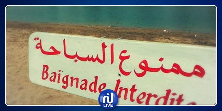 نابل: السباحة ممنوعة في هذه الشواطئ