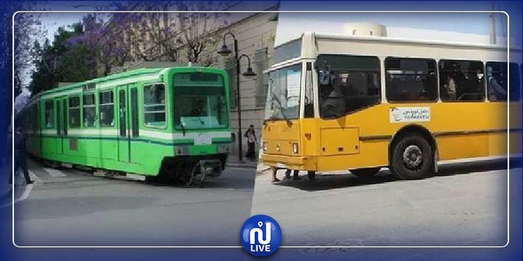 وزارة النقل: الرجوع  إلى إعتماد الحمولة المسموح بها في النقل العمومي