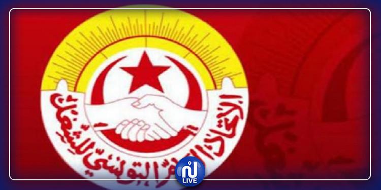 اتحاد الشغل يقرر سلسلة من التجمّعات العمالية والتحركات النضالية التصاعدية