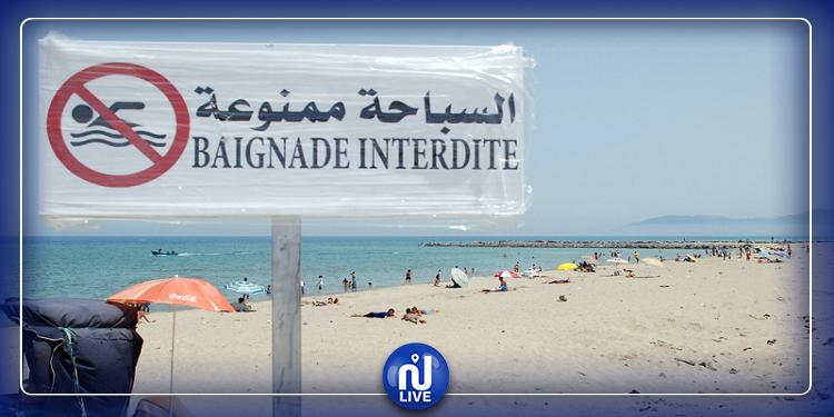 وزارة الصحة: ممنوع السباحة في هذه الشواطئ