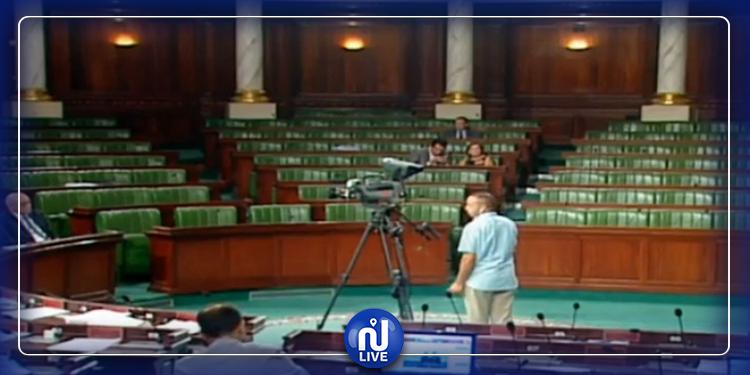 النواب الأكثر حضورا وغيابا عن الجلسات العامة للبرلمان