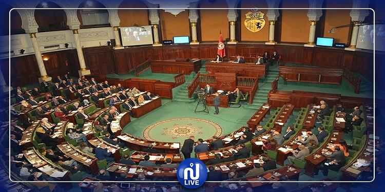 غدا الثلاثاء: مجلس نواب الشعب ينظر في اتفاق قرض لاحكام ادارة المناطق السياحية