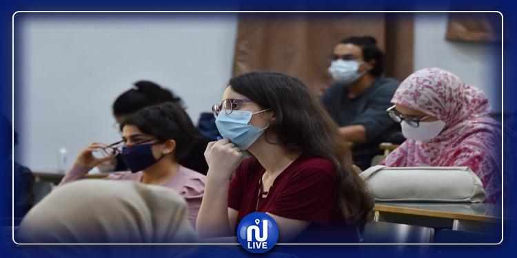المنستير: الاشتباه في اصابة طالب بفيروس كورونا
