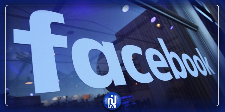فيسبوك يتخذ اجراء جديد  بشأن المستخدمين الذين لا يرتدون الكمامات