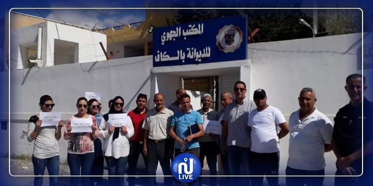 الكاف: احتجاج اعوان واطارات الديوانة (صور)