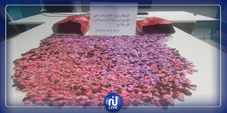 مطارج قرطاج: حجز أكثر من 8 آلاف حبة  ''اكستازي''