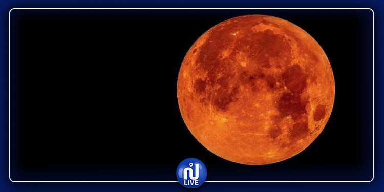 غدا : خسوف شبه ظل جزئي للقمر في تونس (صور)