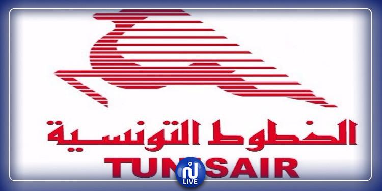 الخطوط التونسية تتكبّد خسائر  ناهزت ال400 مليون دينار