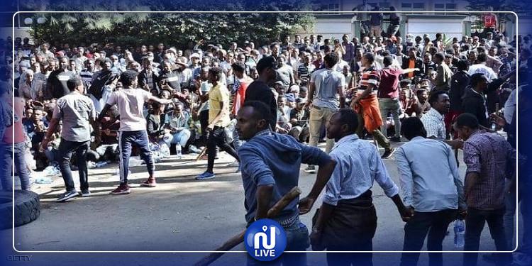 أثيوبيا:  أكثر من 80 قتيلا في احتجاجات بعد مقتل مغن مشهور