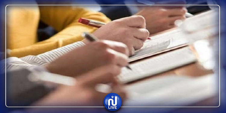 القصرين: توقف عملية إصلاح إمتحانات مناظرة الباكالوريا