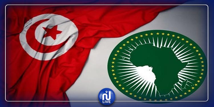 اليوم: تونس تحتفل باليوم الافريقي للإندماج