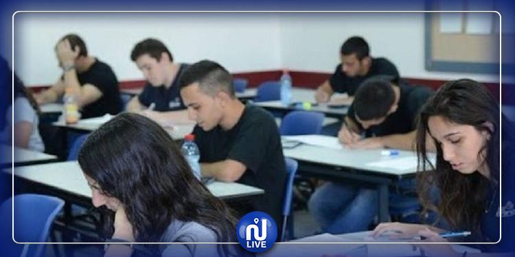 منع 17 تلميذا من إجراء امتحان الباكالوريا