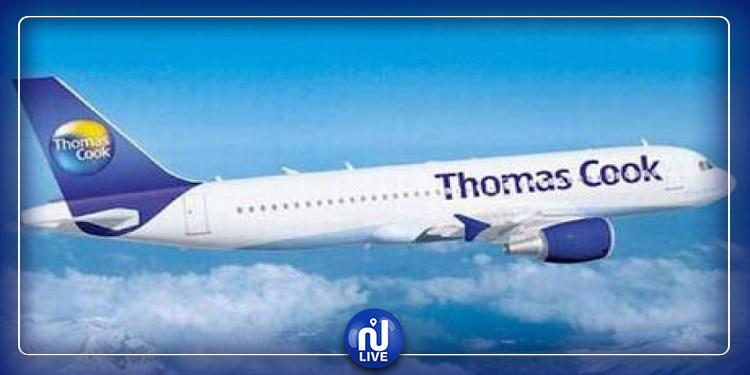 توماس كوك تستخلص كل الدّيون المتخلّدة بذمّتها إلا ديون المستثمرين التونسيين