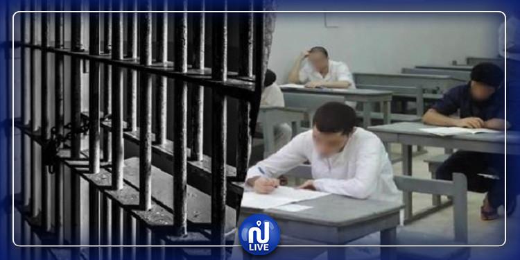 منوبة: 5 مرشّحين يجتازون اختبارات البكالوريا من وراء أسوار السجن