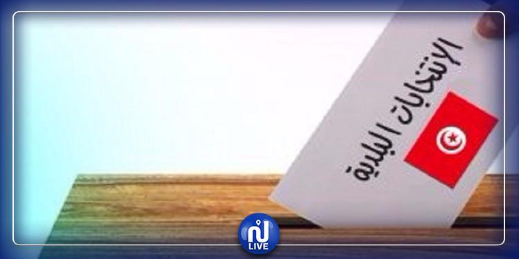القصرين: ناخب وحيد يدلي بصوته في الانتخابات البلدية الجزئية لبلدية حاسي الفريد